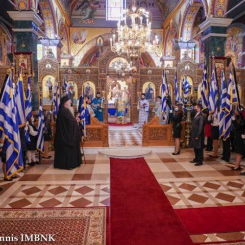 """Μητρόπολη Βέροιας: """"Εορτάστηκε η 109η επέτειος της απελευθερώσεως της Βεροίας"""""""
