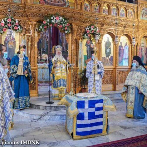 """Μητρόπολη Βέροιας: """"Εορτάστηκε η 109η επέτειος της απελευθερώσεως της Αλεξάνδρειας"""""""