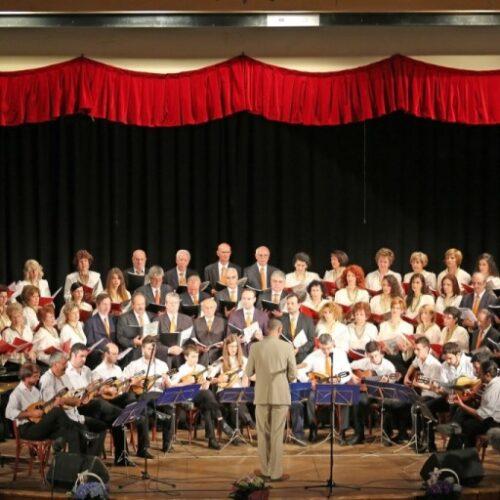 9ο Φεστιβάλ Χορωδιών Νάουσας από το Μουσικό Σωματείο «Ωδείο Ναούσης», σε συνεργασία με τον Δήμο