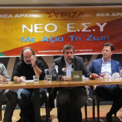 Ο Ανδρέας Ξανθός στη Βέροια / Συνέντευξη τύπου - ενημέρωση του κοινού  για τις θέσεις του ΣΥΡΙΖΑ  στον τομέα της Υγείας