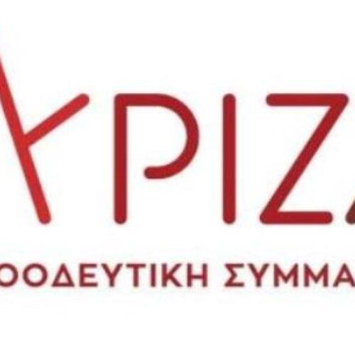 """ΣΥΡΙΖΑ - ΠΣ Ημαθίας: """"Η κοινωνική προστασία και φροντίδα χάνει άλλη μία τεράστια ευκαιρία στη χώρα μας"""""""