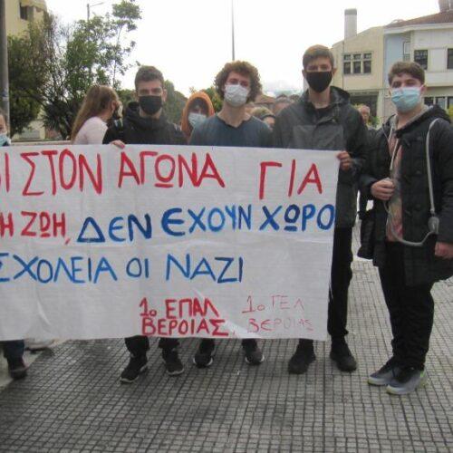 """Μαθητές της Βέροιας στην απεργιακή συγκέντρωση: """"Αυτά είναι τα αιτήματά μας"""""""