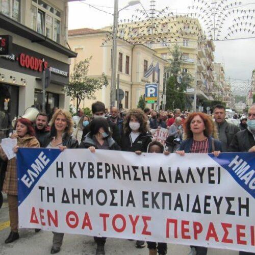 """ΕΛΜΕ Ημαθίας / Απεργιακή συγκέντρωση: """"Η πολιτεία νοιάζεται μόνο για τα νούμερα όχι για την παιδεία / Μας έχει πνίξει η αγανάκτηση"""""""