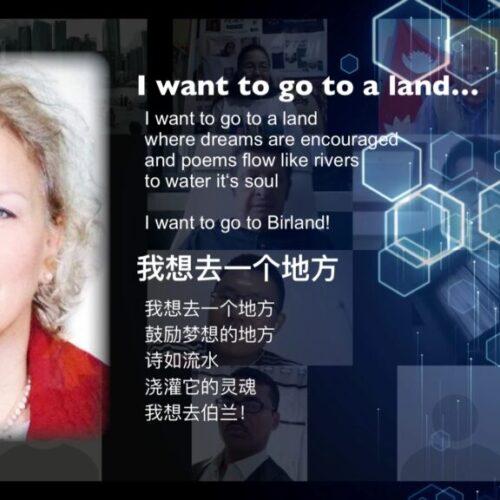 Η βραβευμένη με παγκόσμιο βραβείο ναουσαία ποιήτρια Ξανθή Χονδρού - Χιλ στην επίσημη εκδήλωση παρουσίασης της ιστοσελίδας της Βιρλανδίας