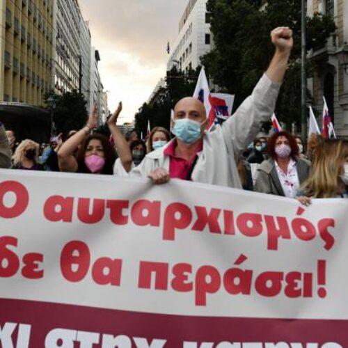 Εργατικό Κέντρο Νάουσας: Οι αγώνες για ολόπλευρη μόρφωση και ενίσχυση του δημόσιου σχολείου δε γνωρίζουν απαγορεύσεις