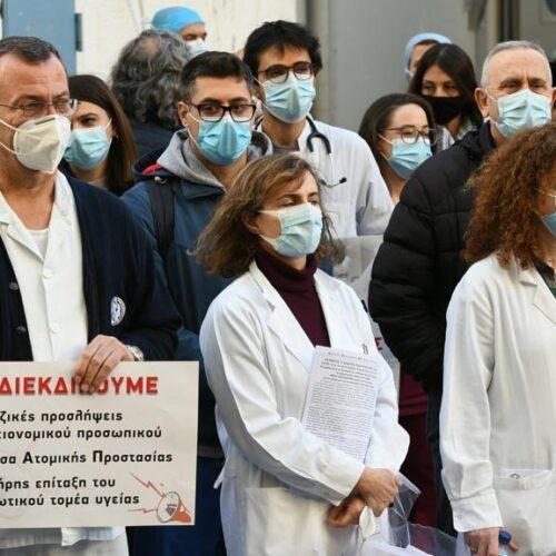 """ΚΚΕ: """"Τραγική η κατάσταση στο σύστημα υγείας και στην Κ. Μακεδονία - Εκρηκτικότο πρόβλημα έλλειψης προσωπικού"""""""