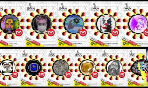 Θεσσαλονίκη: Έκθεση γραμματοσήμων Fluxus