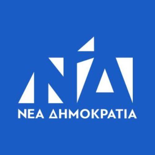 Τα απερχόμενα μέλη  της ΔΗΜ.Τ.Ο. Ν.Δ. Βέροιας συγχαίρουν τα νέα μέλη