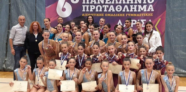 Πανελλήνιο Πρωτάθλημα / Φίλιππος Βέροιας: Με 4 χρυσά και ένα ασημένιο επέστρεψε το Τμήμα Αισθητικής Ομαδικής Γυμναστικής