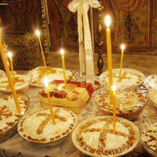 Μητρόπολη Βέροιας: Ανακοίνωση για το Ψυχοσάββατο