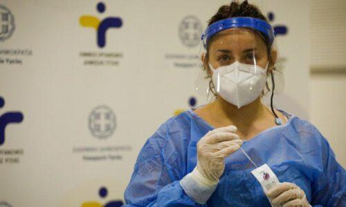 Δωρεάν rapid tests σε Νάουσα και Κοπανό, από Δευτέρα 11 έως και Παρασκευή 15 Οκτωβρίου