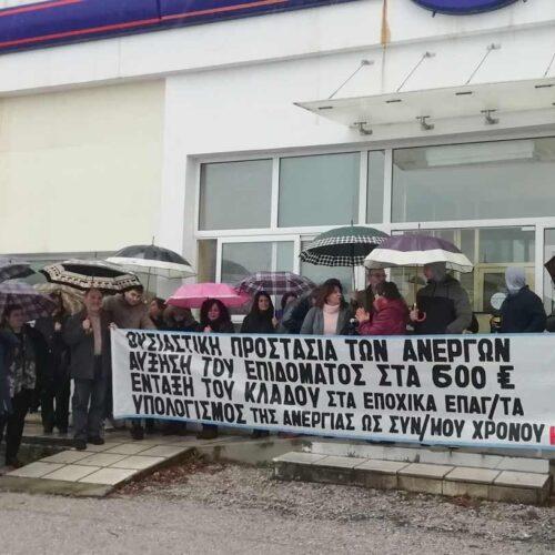 Συνδικάτο Τροφίμων και Ποτών Ημαθίας - Πέλλας: Καμιά απώλεια εισοδήματος / Παλεύουμε για τα δίκαια αιτήματά μας και θα νικήσουμε